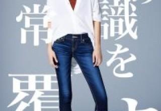 【MOUSSY】史上最高の美脚スキニー