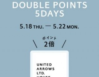 BEAUTY&YOUTH DOUBLE POINTS 5DAYS